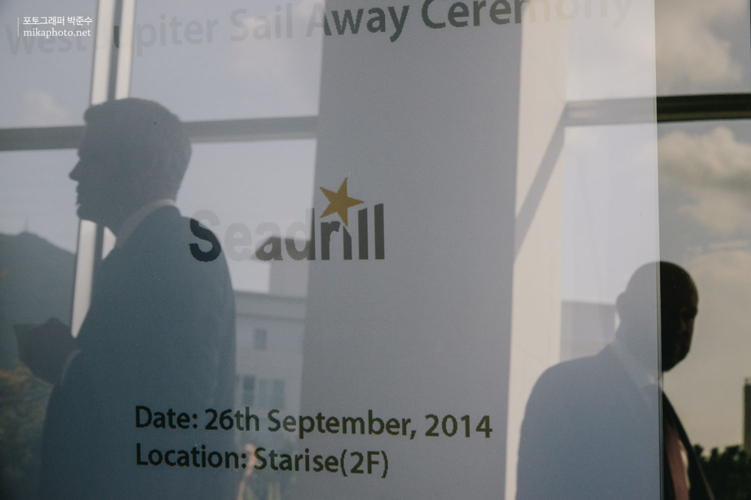 Heirs Holdings Sail-Away 01