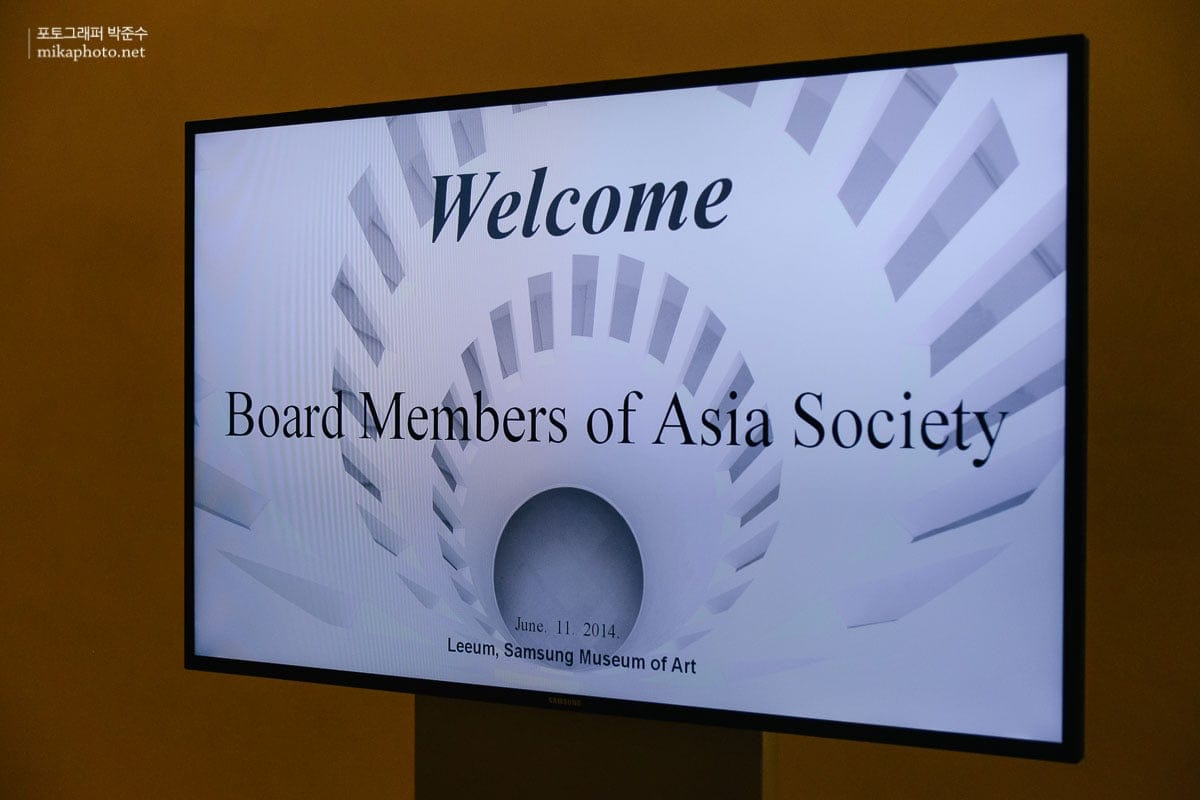 asia society board meeting seoul 07