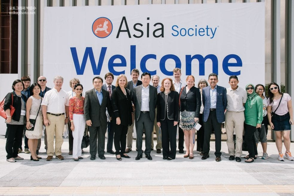 Asia Society Board Meeting in Seoul