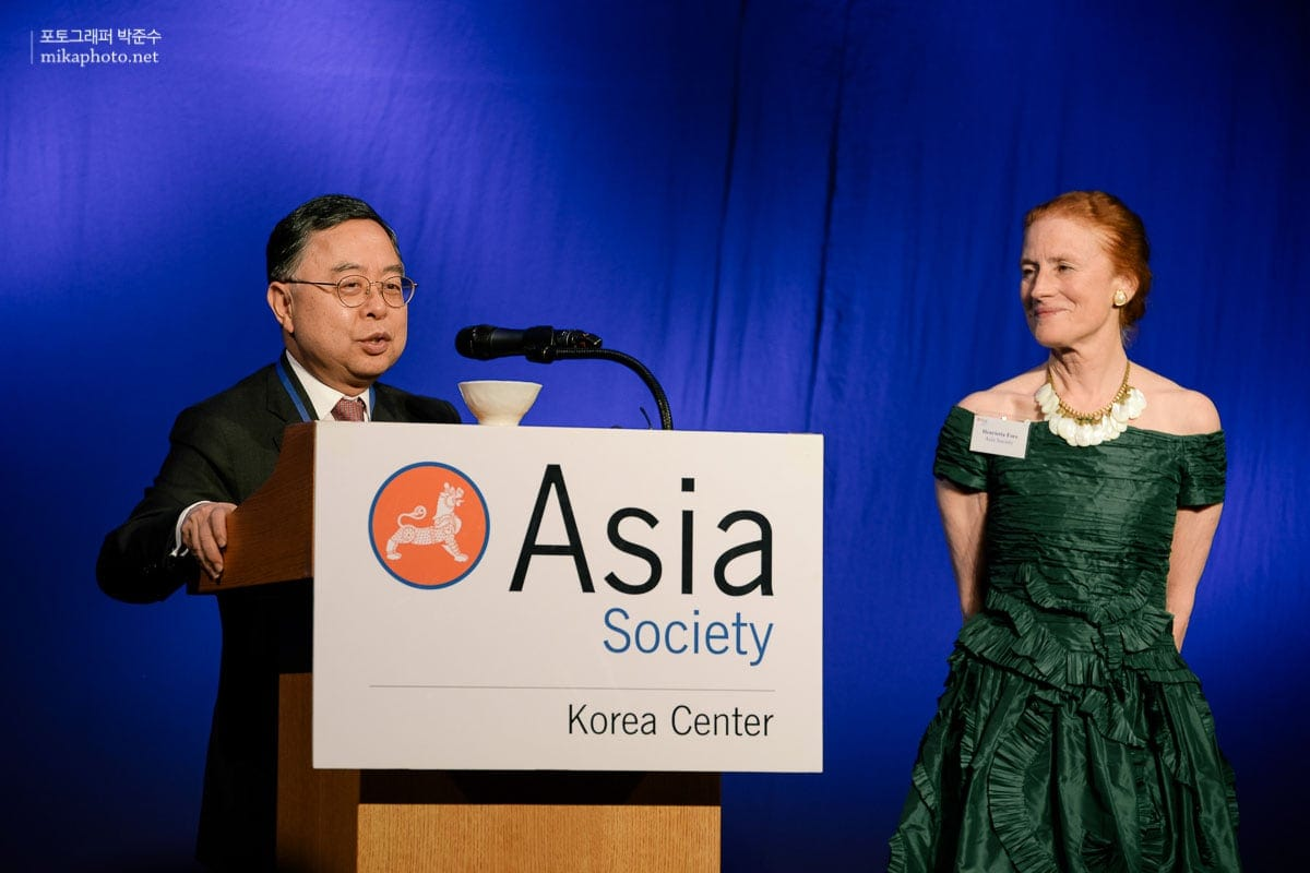 asia society board meeting seoul 24